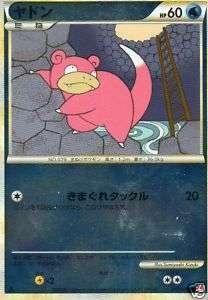 carte pokemon RAMOLOSS HOLO inv 60 hp NEUVE
