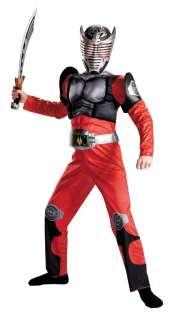 Kids Deluxe Dragon Knight Costume   Kamen Rider Costumes