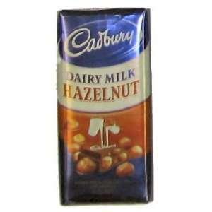 Cadbury 24pk Dairy Milk Hazelnut (42g / Grocery & Gourmet Food