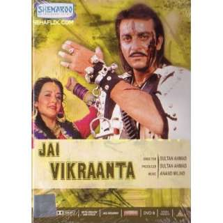 Jai Vikraanta (1995) (Hindi Action Film / Bollywood Movie / Indian