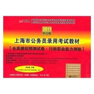 ZHONG GONG JIAO YU SHANG HAI GONG WU YUAN KAO SHI YAN JIU YUAN: Books