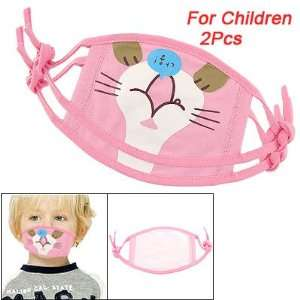 Amico Children Mouse Prints Anti dust Mouth Mask Pink 2