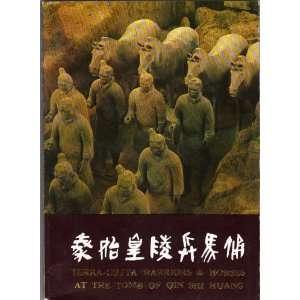 Terra Cotta Warriors & Horses at the Tomb of Qin Shi Huang