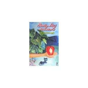 Veendum Chila Kathakal: Madhavikutti: Books