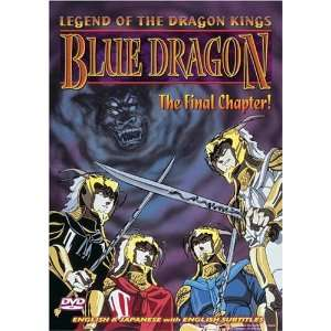 Legend of the Dragon Kings   Blue Dragon Kenichi Ogata