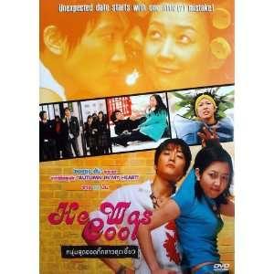 He Was Cool Korean Movie Dvd (Region 3) 1 Dvd Boxset. Korean/ Thai