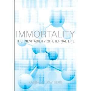 Immortality The Inevitability of Eternal Life [Paperback