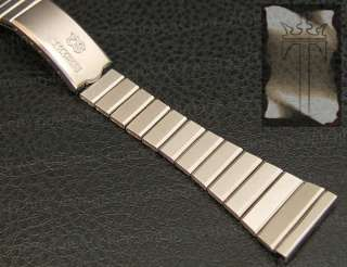 NOS 17mm Ladies Seiko Quartz SQ Vintage Watch Band