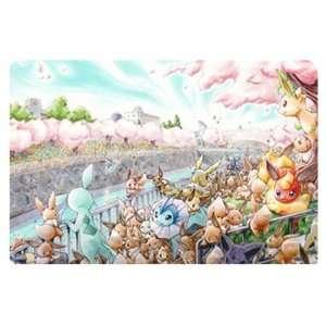 Pokemon Park Vaporeon Baby Eevee Leafeon Glaceon Multi Use