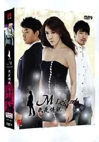Am Legend Korean TV Drama Dvd English Sub NTSC All