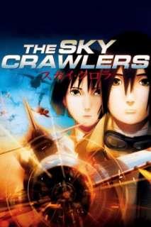 Sky Crawlers, The Rinko Kikuchi, Chiaki Kuriyama, Shosuke