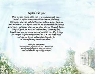 DEAR MOM IN HEAVEN MEMORIAL POEM PRINT PERSONALIZED